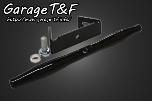 【Garage T&F】前方向燈安裝支架 (Type I 黑色 245mm) - 「Webike-摩托百貨」