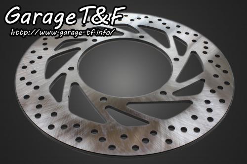 【Garage T&F】前煞車碟盤 - 「Webike-摩托百貨」