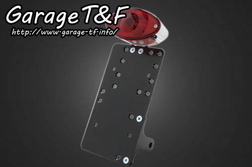 【Garage T&F】側牌照架套件 (Cat's-eye 尾燈) - 「Webike-摩托百貨」