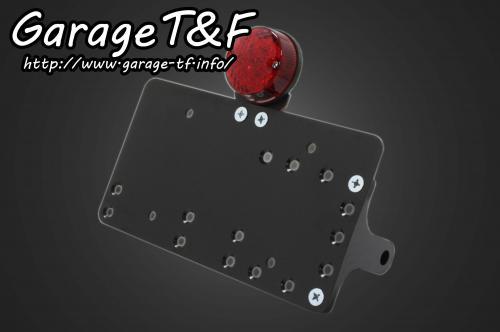 【Garage T&F】側牌照架套件 (Round LED 尾燈) - 「Webike-摩托百貨」