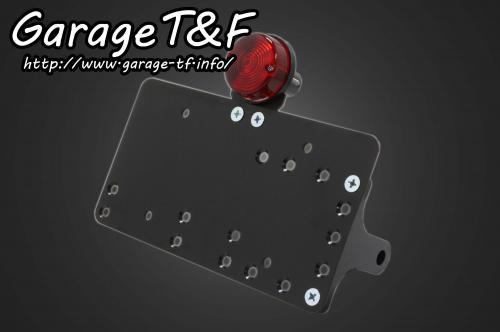 【Garage T&F】側牌照架套件 (Round 尾燈) - 「Webike-摩托百貨」