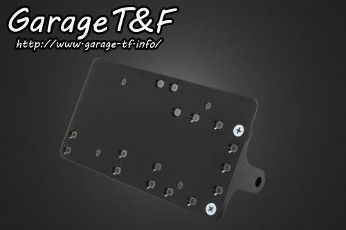 【Garage T&F】側牌照架套件 (無尾燈) - 「Webike-摩托百貨」