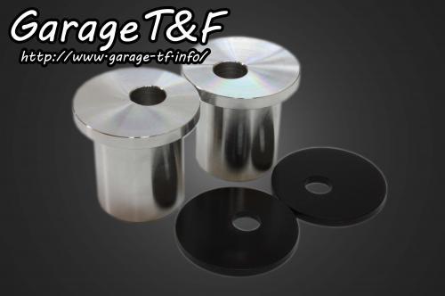 【Garage T&F】增高把手座轉換襯套 - 「Webike-摩托百貨」