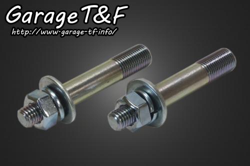 【Garage T&F】補修用雙頭牙螺絲組 (SR400) - 「Webike-摩托百貨」
