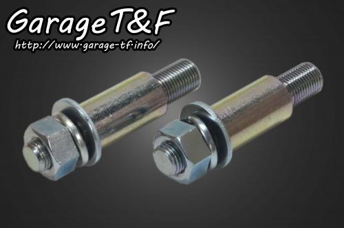 【Garage T&F】8吋增高把手座 (黑色) - 「Webike-摩托百貨」