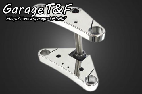 【Garage T&F】三角台套件 8° - 「Webike-摩托百貨」