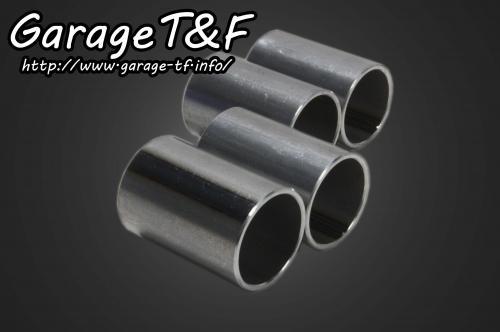【Garage T&F】前叉降低套件 - 「Webike-摩托百貨」