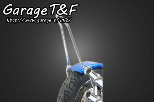 【Garage T&F】Sissy Bar 後扶手 (Long Type) - 「Webike-摩托百貨」