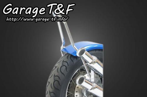 【Garage T&F】Sissy Bar 後扶手 (Short Type) - 「Webike-摩托百貨」