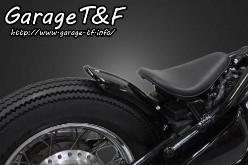 【Garage T&F】Vintage 土除套件 短 - 「Webike-摩托百貨」
