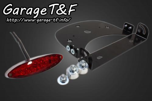 【Garage T&F】原廠土除用 Small Snake Eye LED 尾燈 - 「Webike-摩托百貨」