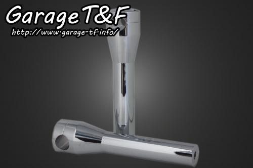 【Garage T&F】8吋 增高把手座 (電鍍) - 「Webike-摩托百貨」