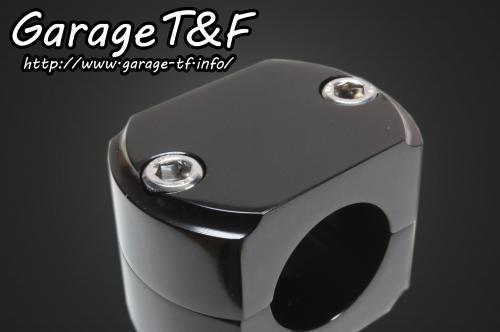 【Garage T&F】2吋 方型增高把手座 (黑色) - 「Webike-摩托百貨」