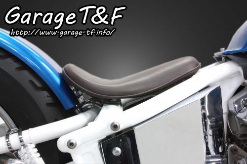 【Garage T&F】單座坐墊&硬尾安裝套件 - 「Webike-摩托百貨」
