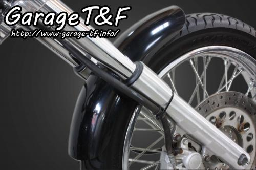 【Garage T&F】前土除 短 - 「Webike-摩托百貨」