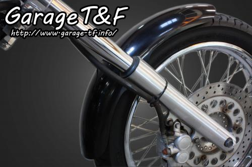 【Garage T&F】標準型前土除 - 「Webike-摩托百貨」