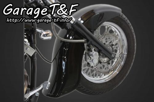 【Garage T&F】Deep Classic 前土除 - 「Webike-摩托百貨」