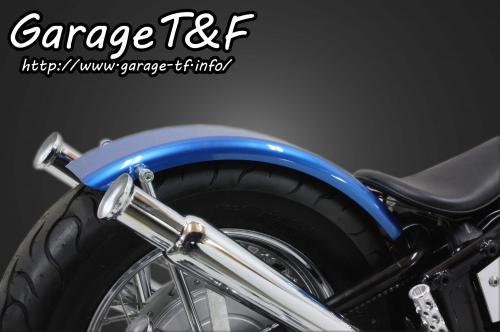【Garage T&F】Flat 後土除套件 - 「Webike-摩托百貨」