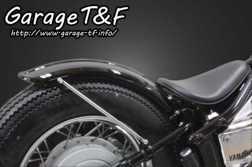 【Garage T&F】Vintage 土除套件 長 - 「Webike-摩托百貨」