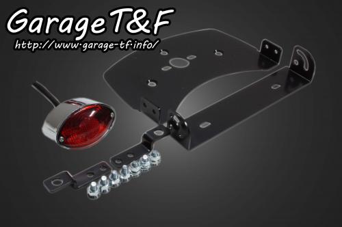 【Garage T&F】原廠土除用 Small Cats-Eye 尾燈 - 「Webike-摩托百貨」