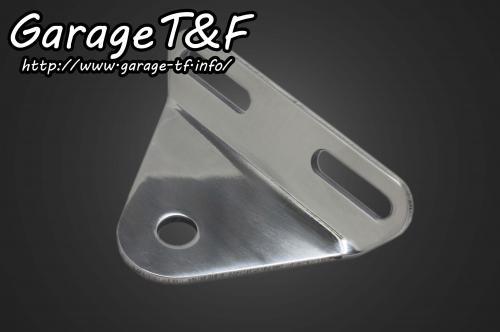 【Garage T&F】頭燈支架 (Type A) - 「Webike-摩托百貨」