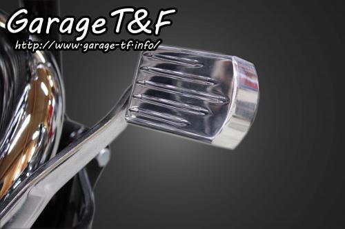 【Garage T&F】煞車腳踏外蓋 - 「Webike-摩托百貨」
