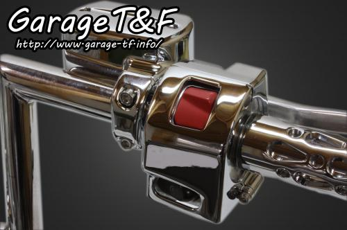 【Garage T&F】煞車主缸蓋 - 「Webike-摩托百貨」