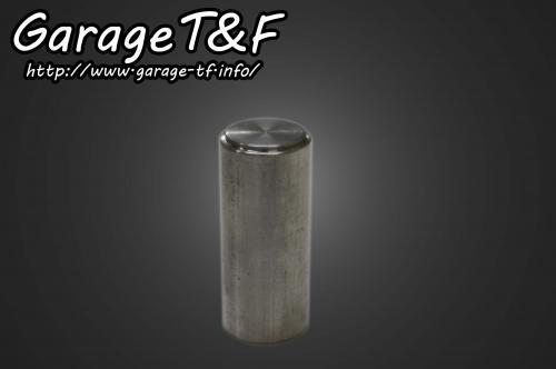 【Garage T&F】壓入襯套 維修用 - 「Webike-摩托百貨」