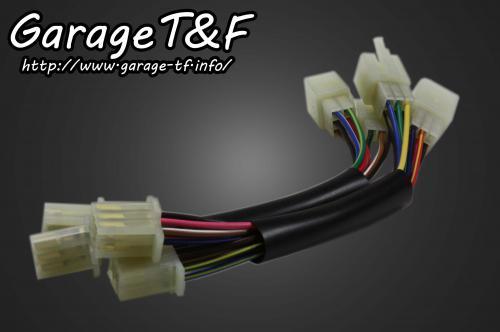 【Garage T&F】線束 - 「Webike-摩托百貨」