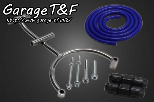 【Garage T&F】Side-Out 點火線圈支架 - 「Webike-摩托百貨」