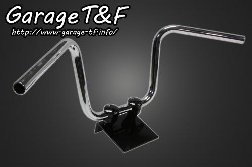 ガレージT&F:ハンドル