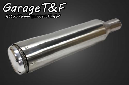 【Garage T&F】Long 不銹鋼消音器 - 「Webike-摩托百貨」