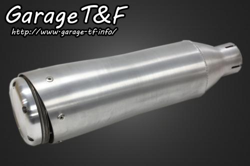 【Garage T&F】短鋁合金消音器 - 「Webike-摩托百貨」