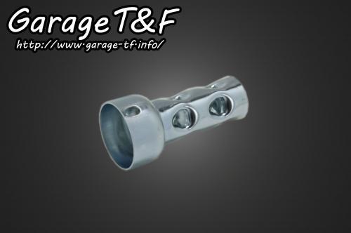 【Garage T&F】短內消音器 - 「Webike-摩托百貨」