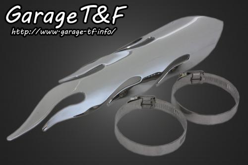 【Garage T&F】Fire 排氣管防燙蓋 - 「Webike-摩托百貨」