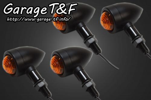 【Garage T&F】Moon 方向燈套件 (支架Type F) - 「Webike-摩托百貨」