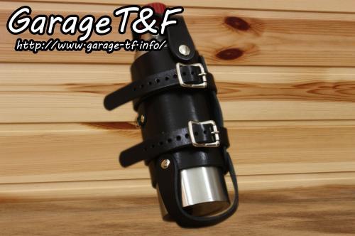 Fuel Bottle Holder Set