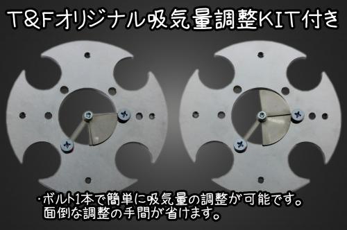 【Garage T&F】切削加工空氣濾清器套件 Type I - 「Webike-摩托百貨」