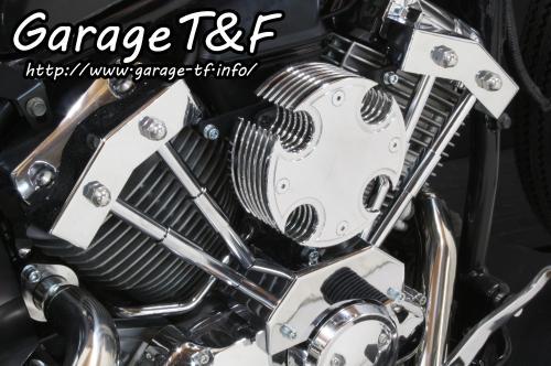 【Garage T&F】切削加工空氣濾清器套件 - 「Webike-摩托百貨」