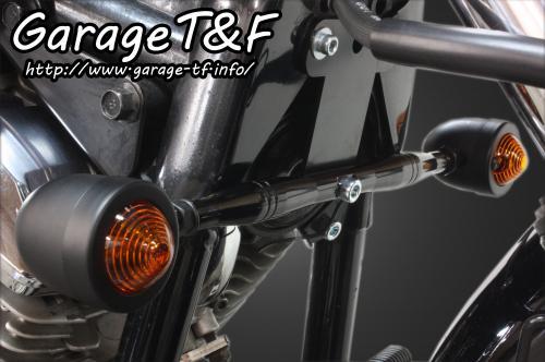 【Garage T&F】前方向燈安裝支架 - 「Webike-摩托百貨」