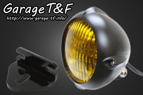 【Garage T&F】4.5吋復古頭燈(黑色)&頭燈支架套件 (Type E) - 「Webike-摩托百貨」