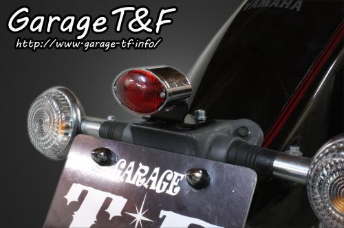 【Garage T&F】Small Cats-Eye 尾燈 - 「Webike-摩托百貨」