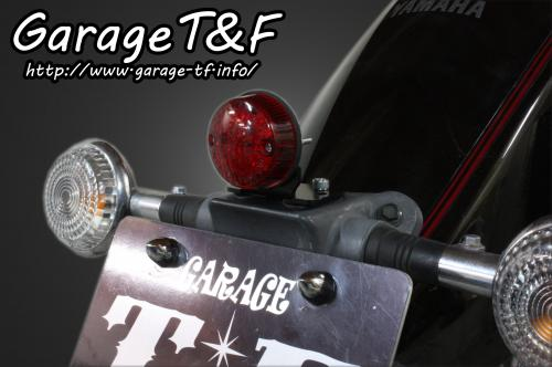 【Garage T&F】LED 圓型尾燈 - 「Webike-摩托百貨」
