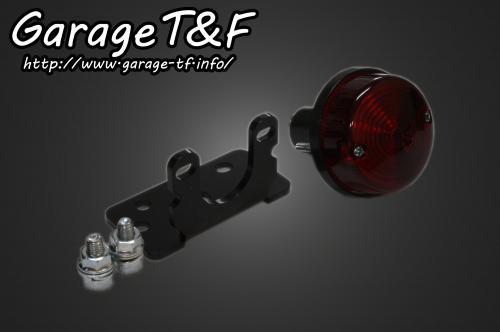【Garage T&F】圓型尾燈 - 「Webike-摩托百貨」