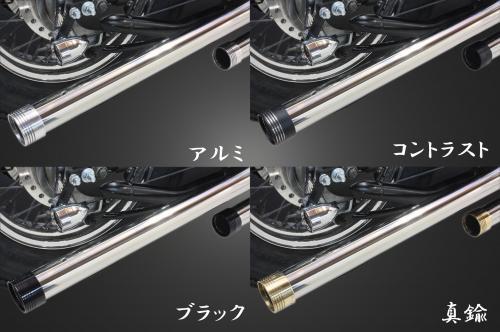 【Garage T&F】Drag pipe 全段排氣管 - 「Webike-摩托百貨」