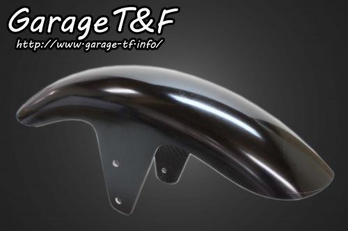 【Garage T&F】前土除 (短) - 「Webike-摩托百貨」