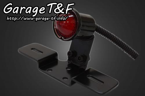 【Garage T&F】LED Early 尾燈 - 「Webike-摩托百貨」