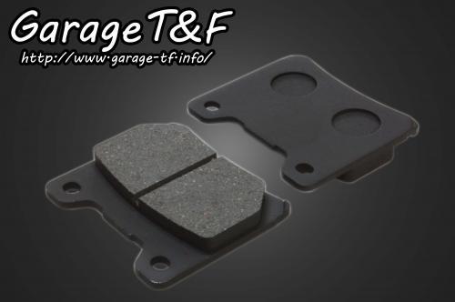 【Garage T&F】煞車來令片 後 - 「Webike-摩托百貨」