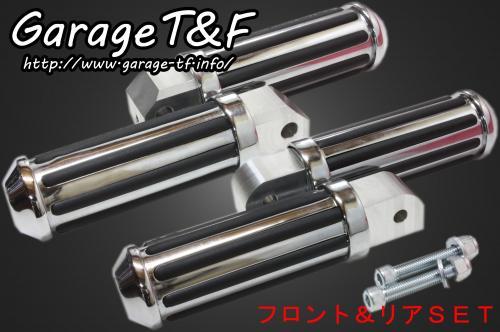 【Garage T&F】Rail 腳踏 前&後組 - 「Webike-摩托百貨」