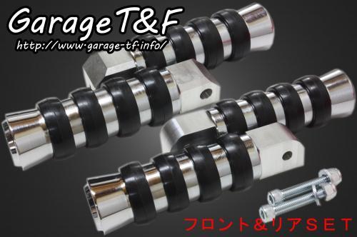 【Garage T&F】Knurl 腳踏 前&後組 - 「Webike-摩托百貨」